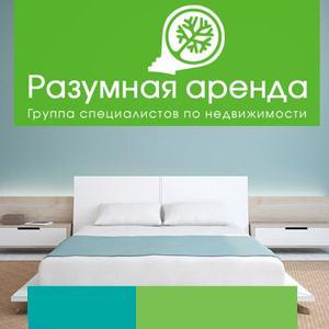 Аренда квартир и офисов Подольска
