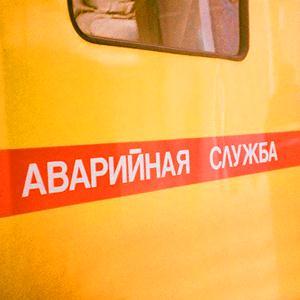 Аварийные службы Подольска
