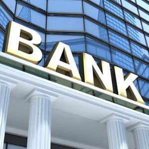 Банки Подольска