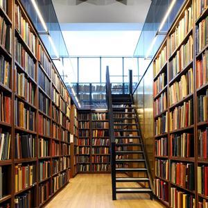 Библиотеки Подольска