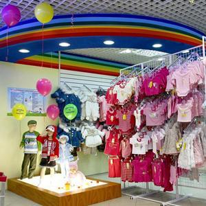 Детские магазины Подольска