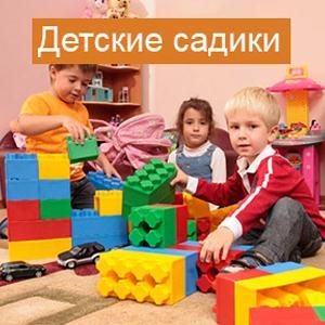 Детские сады Подольска