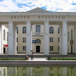 Дворцы и дома культуры Подольска
