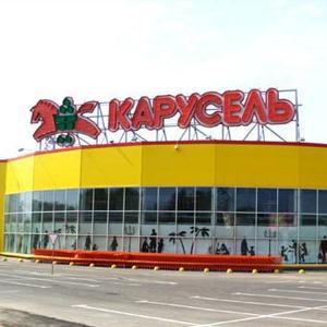 Гипермаркеты Подольска