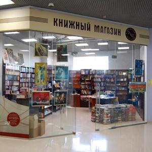 Книжные магазины Подольска