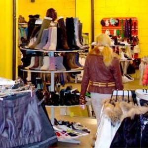 Магазины одежды и обуви Подольска