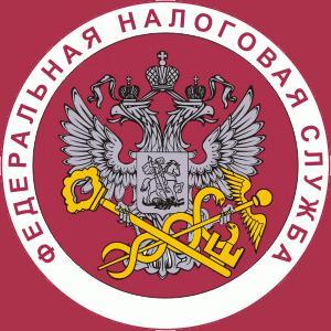 Налоговые инспекции, службы Подольска