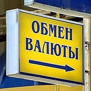 Обмен валют Подольска