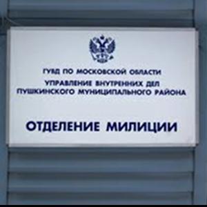 Отделения полиции Подольска