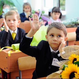 Школы Подольска