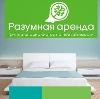 Аренда квартир и офисов в Подольске