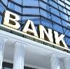 Банки в Подольске