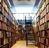 Библиотеки в Подольске