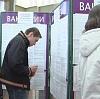 Центры занятости в Подольске