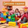 Детские сады в Подольске