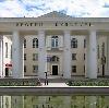 Дворцы и дома культуры в Подольске