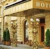 Гостиницы в Подольске