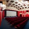 Кинотеатры в Подольске