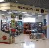 Книжные магазины в Подольске