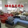 Магазины мебели в Подольске