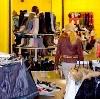 Магазины одежды и обуви в Подольске