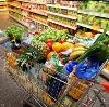Магазины продуктов в Подольске