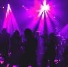 Ночные клубы в Подольске