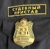 Судебные приставы в Подольске