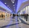 Торговые центры в Подольске