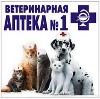Ветеринарные аптеки в Подольске