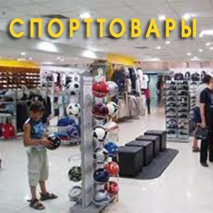Спортивные магазины Подольска