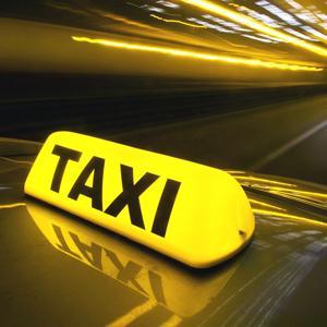 Такси Подольска