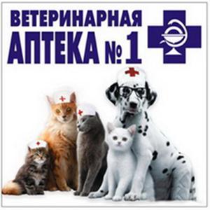 Ветеринарные аптеки Подольска